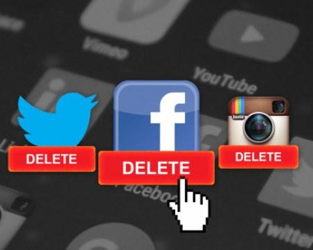 Лесно ли е да изтрием профилите си в социалните мрежи?
