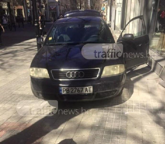Шофьор на ауди мина всички граници! Паркира насред центъра в Пловдив