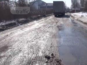 Идва ред за тотален ремонт на Рогошко шосе, оправят и подходите към него ВИДЕО