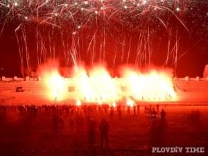 Огнено шоу ознаменува 106-годишнината на Ботев ВИДЕО И СНИМКИ