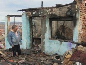 Почина още едно дете от пожара в Средец! Жертвите вече са 5