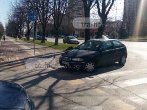 Безочлив шофьор се настани на пешеходна пътека и завой! Полицията си прави пас