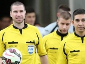 Пловдивски рефери с отлична оценка в Шампионската лига