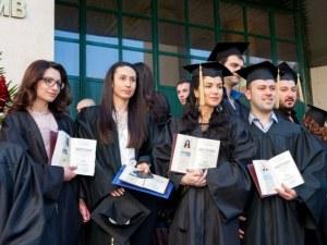 273 инженери се дипломираха в Техническия университет-Пловдив СНИМКИ