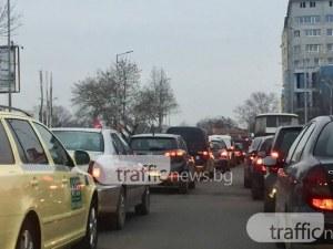 Хвърляш си фаса от колата в Пловдив, издирва те полиция ВИДЕО