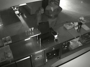 Изчадия откраднаха кутия с дарения за болно дете в Пловдив! Познавате ли ги?