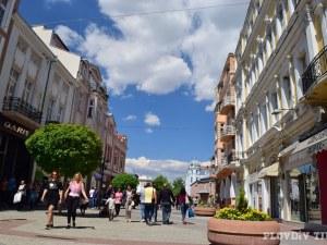 Къде да идем в събота в Пловдив?