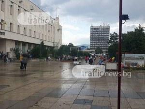 Опасно силен вятър в Пловдив утре, обявиха оранжев код