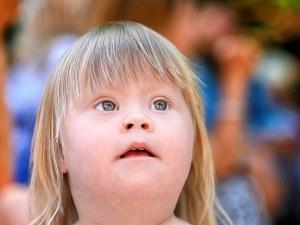 Организират благотворителен концерт за Международния ден на хората със синдром на Даун