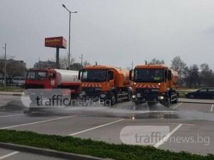От днес Пловдив става по-чист! И то двойно! СНИМКИ и ВИДЕО
