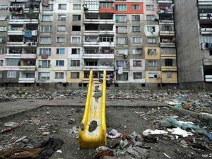 Пак се прочухме! Този път Пловдив обърка даже Гугъл СНИМКА