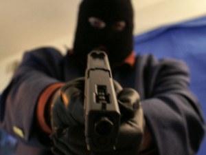 Въоръжен грабеж в казино в София