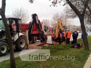 ВиК авария в Тракия! Движението по главен булевард е затруднено СНИМКА