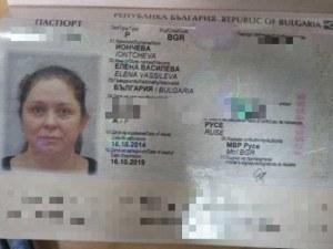 Загиналата българска стюардеса напуснала Русе преди 20 години, идвала си веднъж годишно