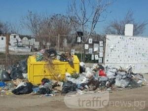 Големите градове потънаха в боклук ВИДЕО