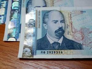 8 години може да откара в затвора Валери, у когото откриха фалшиви пари