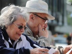 Пловдив остана извън класацията на най-богатите пенсионери в страната