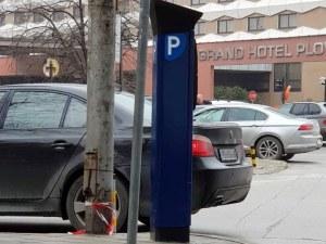 10 нови паркомата монтираха на възлови места в Синя зона СНИМКИ