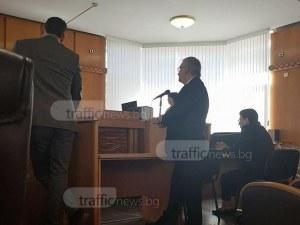 Съдът глоби Степан Кара с 500 лева, украинецът не се яви на делото срещу Иванка Ройдова СНИМКИ
