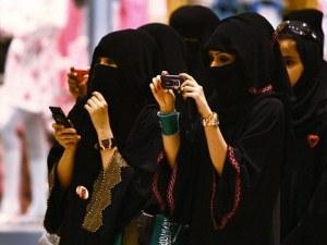 Още права за жените в Саудитска Арабия - ще избират сами как да се обличат
