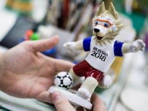 Откриват световното в Русия с топка от космоса