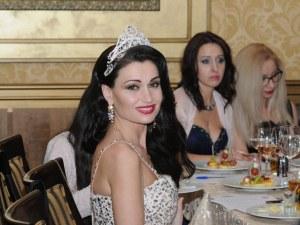 Отнемат короната на Мисис България! Обявяват нов конкурс