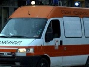 Прободен в гърба мъж потърси помощ в клиника посред нощ