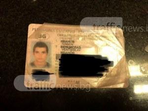 Намериха дебитна карта и шофьорска книжка на пловдивчанин, познавате ли го? СНИМКА