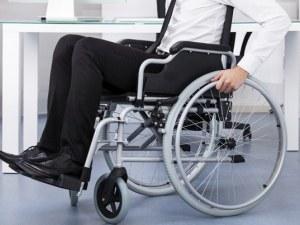Пловдив спечели проект за близо 400 хиляди: Разкриват 32 работни места за хора с увреждания