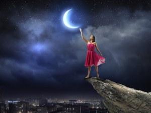 Сънищата, които не трябва да игнорираме