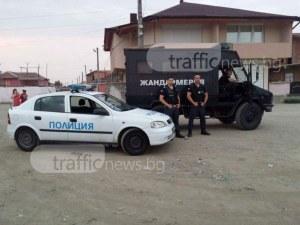 Спецполиция и жандармерия нахлуха в село край Пловдив, роми се млатят с камъни и бутилки