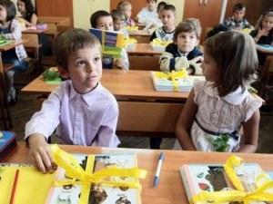 Ясни са сроковете за прием на първокласници в Пловдив