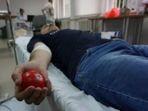 Зов за помощ- търсят се кръводарители за млада жена в Пловдив