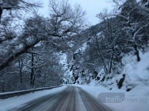 Ограничения по пътищата в Смолянско! Над 65 машини чистят снега