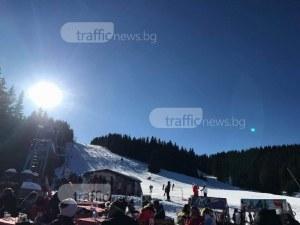Закриват ски сезона в Пампорово след Великден, от април пускат намаления