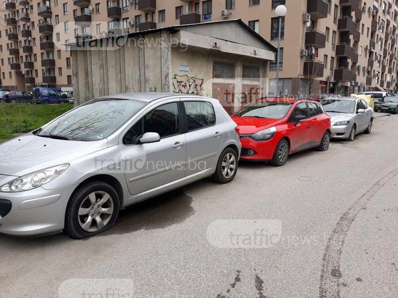 Война за паркомясто в Пловдив! Коли осъмнаха с нарязани гуми СНИМКИ
