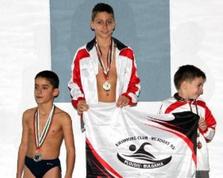 Пловдивски талант в плуването спечели медал в Кипър