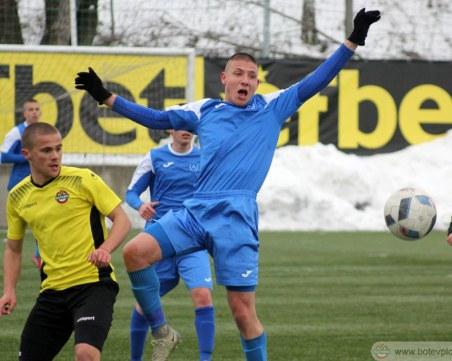 Юношите на Ботев с разгромна победа срещу Левски