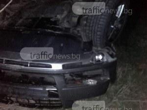 Меле край Сопот! Кола се преобърна на таван, мъж е  загинал намясто