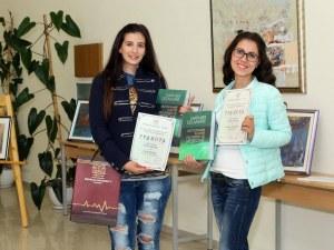 Два престижни форума за наука започват в МУ-Пловдив