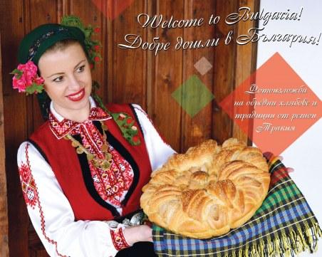 Българските обредни хлябове събрани в изложба показват душата на България