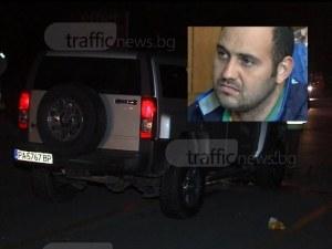 Пловдивският съд потвърди: 3,5 години затвор за убиеца с Хамъра