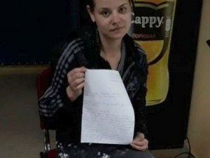 Дъщерята на убития ресторантьор от Виноградец с писмо до главния прокурор