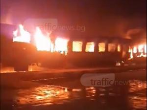Пътниците разказват за огнения ад във влака за Бургас, евакуирали се бързо СНИМКИ и ВИДЕО