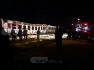 Пожарът в бързия влак за Бургас избухнал заради късо съединиение ВИДЕО