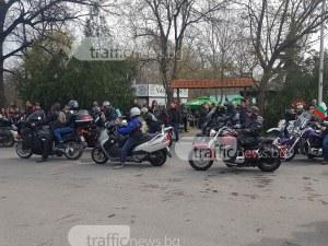 Улиците на Пловдив се напълниха с мотористи! Вой на мотори огласи града СНИМКИ