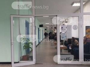 Все повече болни от скарлатина в Пловдивско