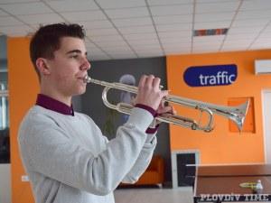 15-годишен пловдивски тромпетист спечели голяма награда СНИМКИ
