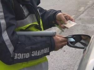 Шофьор на мерцедес се опита да подкупи полицаи: приложи 50 лева към документите си