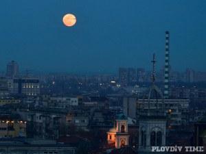 Супер Луната пак се ококори над Пловдив СНИМКИ